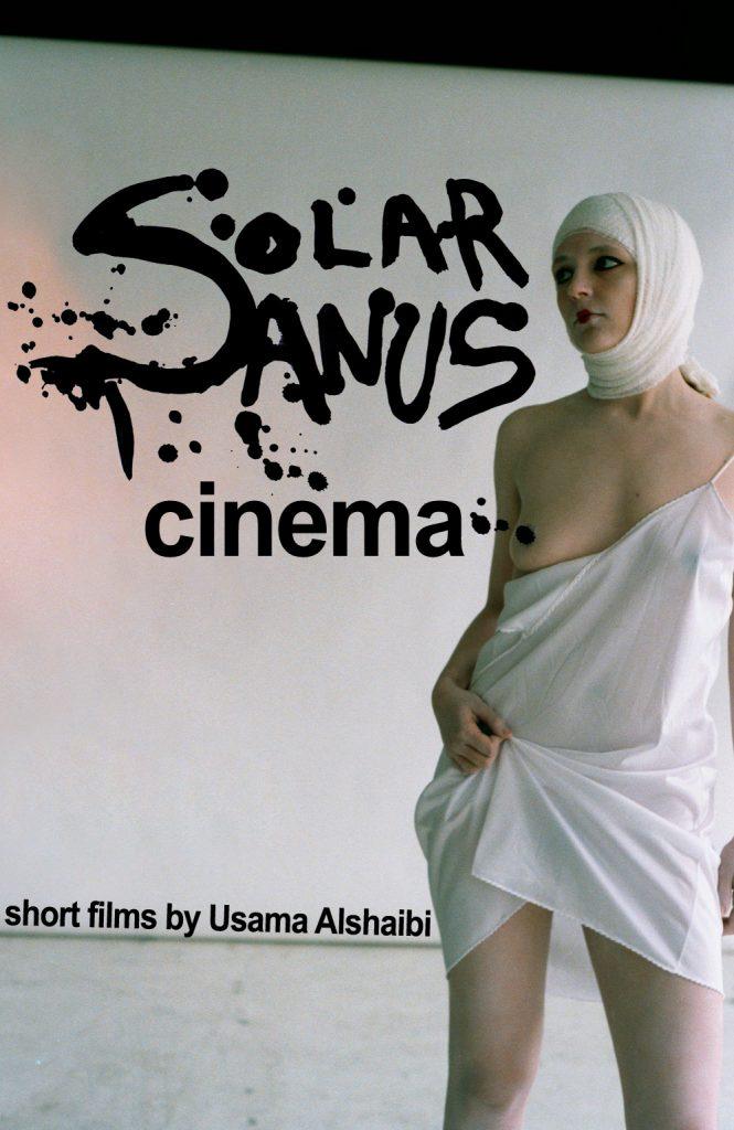solaranus_poster_best